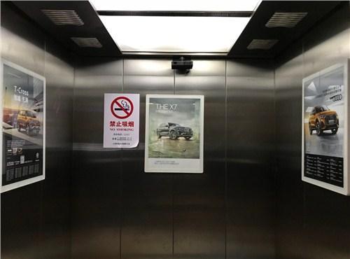 电梯广告,烟台